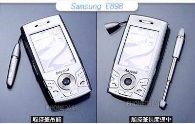 Samsung_E898_1.jpg