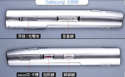 Samsung_E898_3.jpg