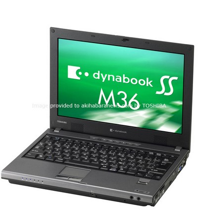 Toshiba-Dynabook-SS-M36_1.jpg