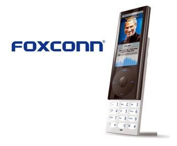https://i0.wp.com/www.itechnews.net/wp-content/uploads/2006/11/foxconn_iphone.jpg