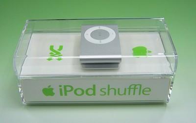 ipod_shuffle_2.jpg