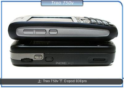 treo750v_3.jpg