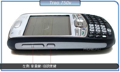 treo750v_6.jpg