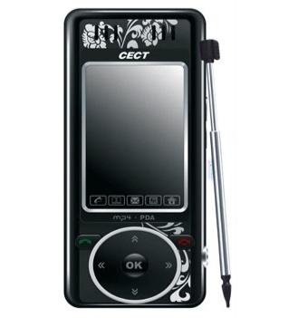 CECT IP1000 Phone