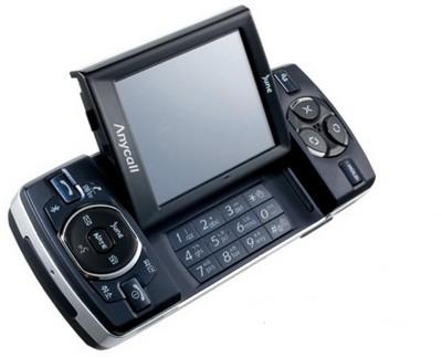 Samsung_SCH-B550_1.jpg