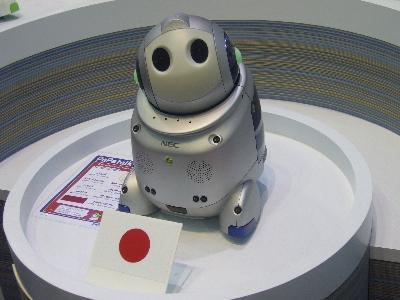 nec_papero_robot_2.jpg