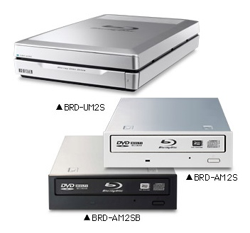 I-O DATA BRD-AM2S Blu-Ray