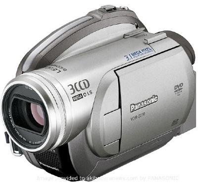 Panasonic VDR-D310 and NV-GS320 Camcorder