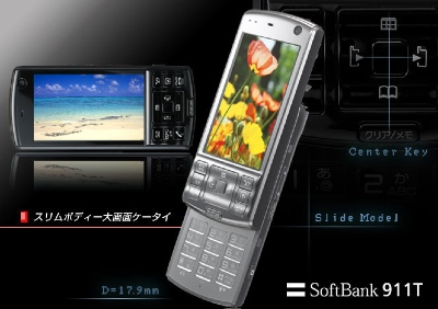 Softbank/Toshiba 911T Phone