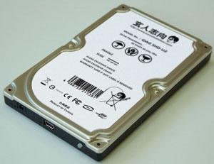 Kuroutoshikou Hard Disk Hard Disk Enclosure