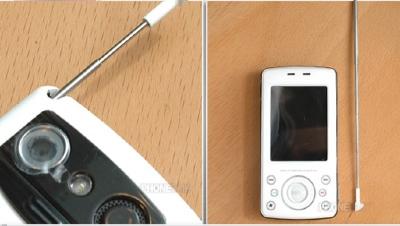 Gigabyte GSmart t600 PDA phone