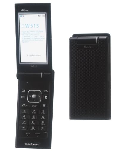 KDDI au/Sony Ericsson W51S  1