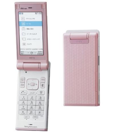 KDDI au/Sony Ericsson W51S 2