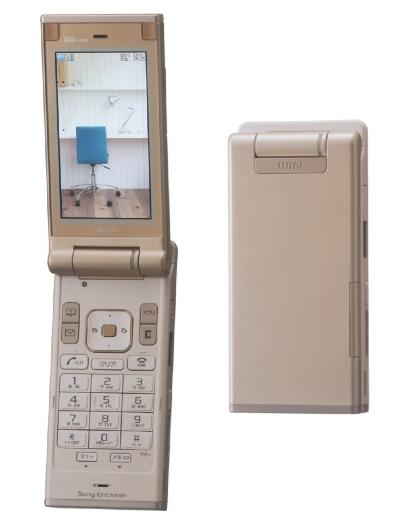KDDI au/Sony Ericsson W51S 3