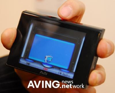 Kedicom Podi T-DMB Pocket TV