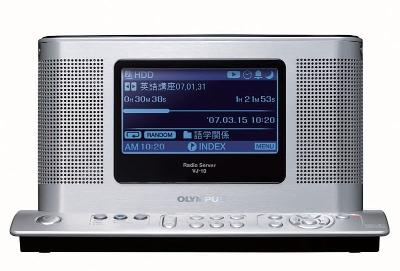 Olympus VJ-10 Radio