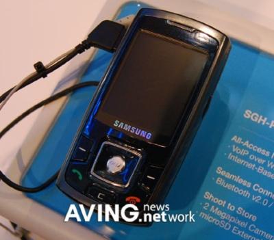 Samsung SGH-P210 Dual Mode Phone
