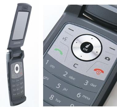 Samsung Ultra Edition 2 9.6 (U300)