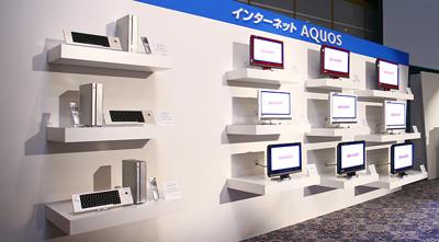 Sharp Internet AQUOS PC-AX80S, PC-AX60S PC-TV Combo