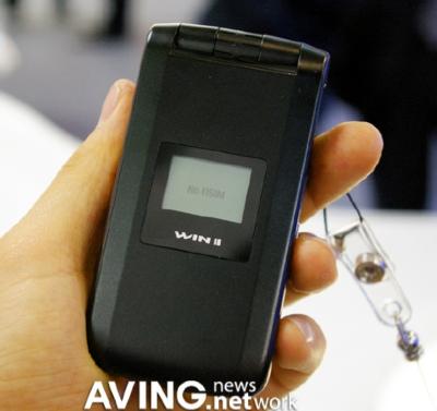 ZTE F880 3G Phone
