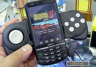 CECT V8 Phone