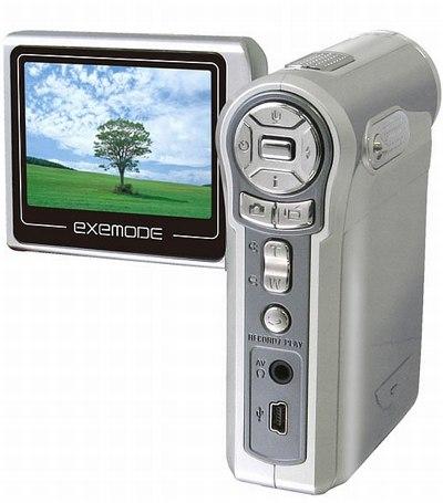 EXEMODE DV528 XviD Camcorder