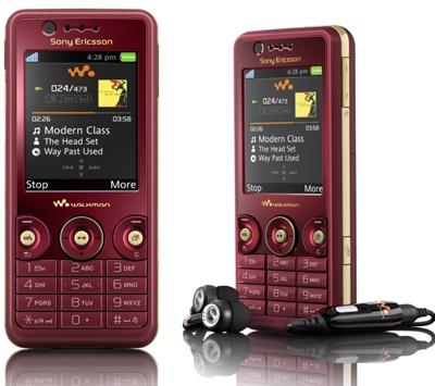 Sony Ericsson W660 Walkman Phone