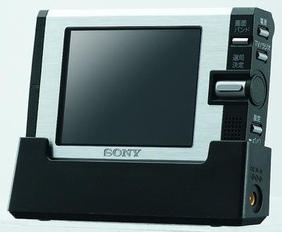 Sony XDV-100 1Seg Pocket TV