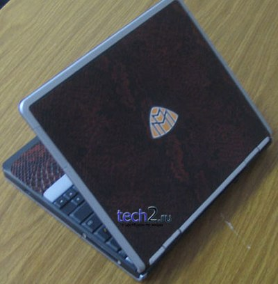 HP Maybach ns42 laptop