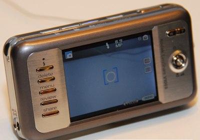 Kodak EasyShare V1003 Zoom Digital Camera
