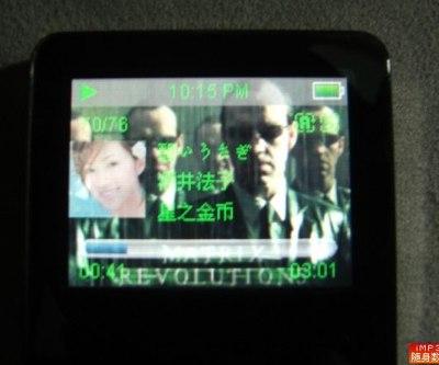 Meizu-M3-Music -Card-3.jpg