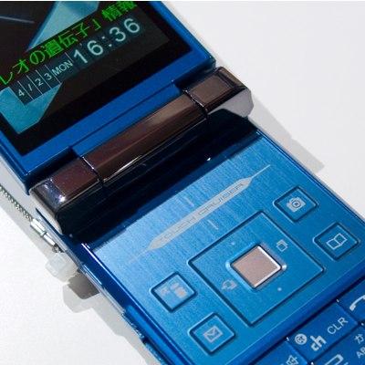 NTT DoCoMo Sharp SH904i Mobile Phone
