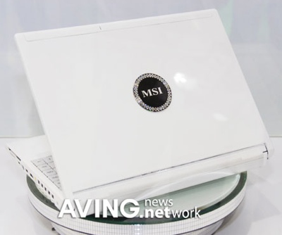 MSI PR200 White Notebook