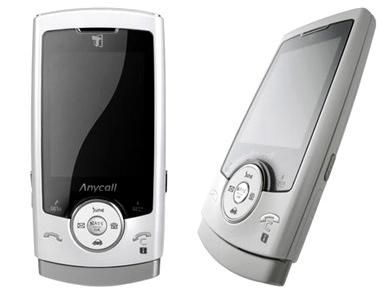 Samsung SCH-C220 Mobile Phone