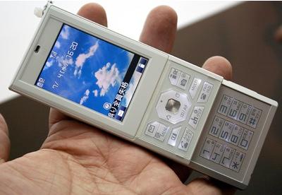 NTT DoCoMo Panasonic P704i