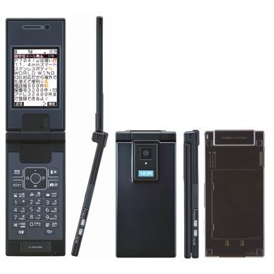 NTT DoCoMo Panasonic P704iu