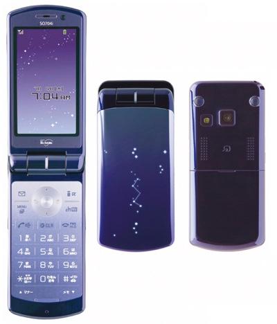 NTT DoCoMo Sony Ericsson SO704i Mobile Phone