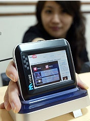 MTube Handheld Notebook