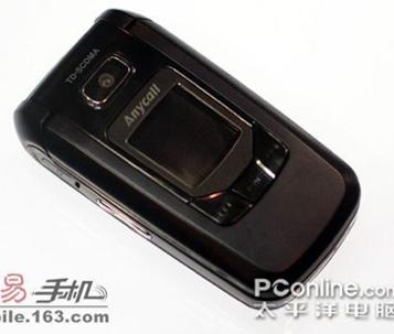 Samsung SGH-T578H