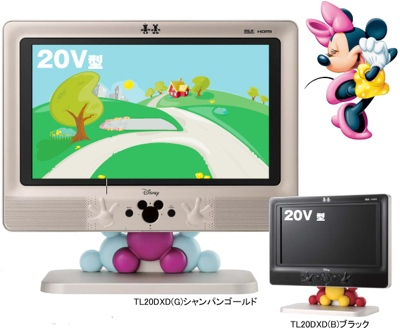 Uniden TL20DXD Mickey Mouse LCD TV