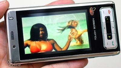 P1iPhone