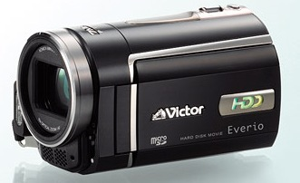 JVC Everio GZ-MG740 Digital Camcorder