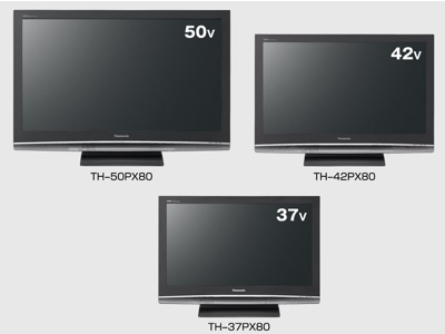 Panasonic DIGA TH-50PX80, TH-42PX80 and TH-37PX80 Plasma TVs