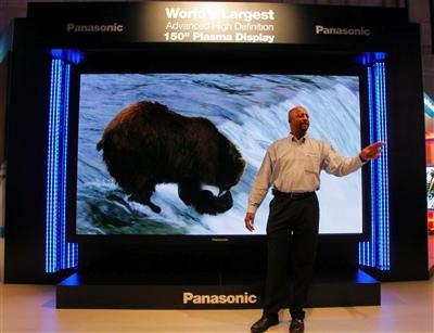 Panasonic 150-Inch Plasma TV