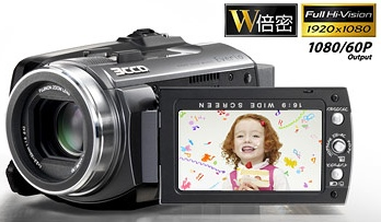 JVC / Victor Everio HD6-GZ Camcorder