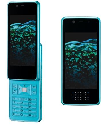 Softbank / Sharp FULLFACE 2 921SH Mobile Phone