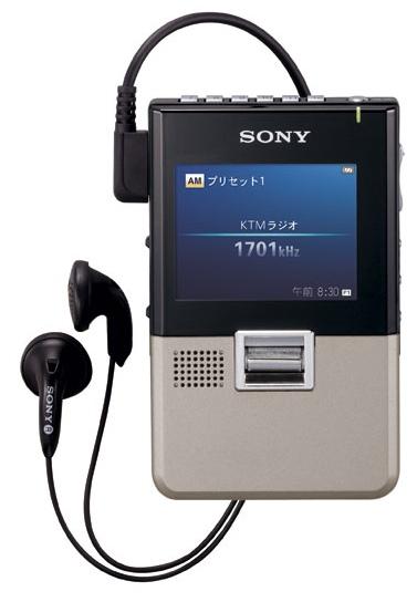 Sony BRAVIA XDV-G200