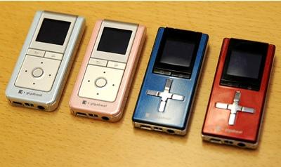 Toshiba gigabeat U407 and U408 Music Players