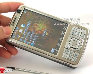 LionKing800 Phone