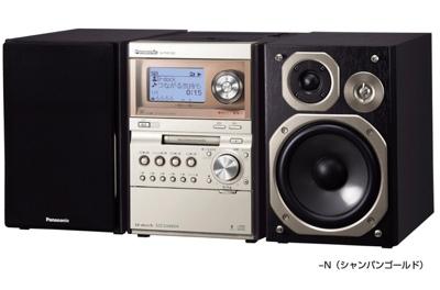 Panasonic D-Dock SC-PM870SD